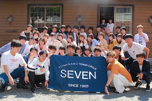SEVENのサークルアイコン